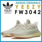 新品 アディダス イージー  adidas Yeezy Boost 350 V2  CITRIN イージーブースト シトリン アディダス ブースト   350 V2 サルファー FW3042