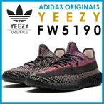 新品 アディダス イージー adidas Yeezy Boost 350 V2 アディダス ブースト NON-Reflective Yecheil FW5190