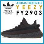 新品 アディダス イージー adidas Yeezy Boost 350 V2 アディダス ブースト NON-Reflective FLAX FY2903