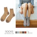ソックス シースルー ラメ ミドルソックス靴下 レディース 全5色