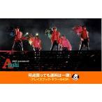 嵐 FC会報 VOL.37/SUMMER TOUR 2007 Time-コトバノチカラ-  ファイナル