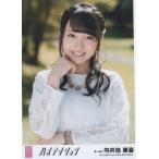 向井地美音(AKB48) 公式生写真/ハイテンション(2)