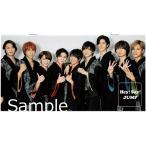 Hey!Say!JUMP FC会報 No.38/ I/O th Aniversary Tour 2017