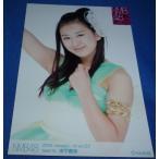 木下春奈(NMB48) 公式生写真/2012 January-rd vol.23