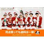 ジャニーズWEST FC会報 VOL.11/クリスマス特別号/WESTV! 特典映像オフショット