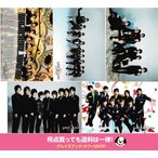 Hey!Say!JUMP 集合 公式生写真 5枚セット/ JUMPing CARnival 2015 公式フォトセット