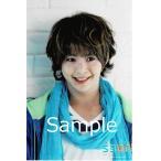 有岡大貴(Hey!Say!JUMP) 公式生写真/Smart・衣装水色×青×黄緑×白・歯見せ・目線若干右