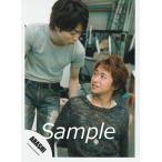 大野智&櫻井翔(嵐) 公式生写真/Love Rainbow・大野衣装黒・櫻井衣装グレー