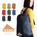 (ケルティ) KELTY リュック デイパック バッグ レディース メンズ SALE セール (2591872)