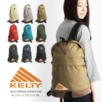 (ケルティ) KELTY リュック デイパック バッグ レディース メンズ SALE セール (2592057)