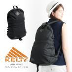 (ケルティ) KELTY リュック デイパック バッグ アーバン レディース メンズ SALE セール (2592086A)