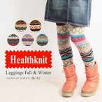 ヘルスニット Healthknit レギンス スパッツ タイツ メンズ レディース 3005