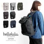 (ハロルル) hellolulu リュック デイパック バッグ レディース メンズ (5075079)
