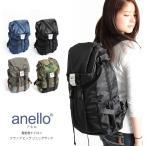 anello - (アネロ) anello リュック デイパック バッグ 正規品 背面ファスナー付き レディース メンズ SALE セール (AT-28391)