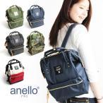 anello - (アネロ) anello リュック デイパック バッグ がま口 背面ファスナー付 正規品 レディース SALE セール (AT-B0197A)