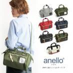 (アネロ) anello ミニショルダーバッグ ミニボストンバッグ 斜めがけバッグ がま口 斜め掛け レディース メンズ SALE セール (アネロ)(AT-H0851)