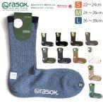 一般襪子 - ラソックス rasox 靴下 ソックス ベーシック クルー メンズ レディース 日本製 (ba100cr17)