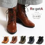 ショッピングブーティー リゲッタ RegetA ショートブーツ ブーティー 靴 レディース SALE セール BCR-5501