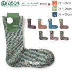 雅虎商城 - ラソックス rasox 靴下 ソックス メンズ レディース CA060LC35