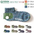 運動襪 - ラソックス rasox 靴下 ソックス スプラッシュ・ロウ レディース メンズ (ca061an39)