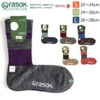 (ラソックス) rasox 靴下 ソックス レディース メンズ (CA090CR10)
