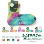(ラソックス) rasox 靴下 ソックス タイダイ ミッド ロー クルー丈 レディース メンズ (CA090LC10)