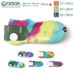 ショッピングソックス (ラソックス) rasox 靴下 ソックス タイダイ・ロウ スニーカーソックス レディース メンズ (CA091SN24)
