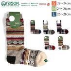 Regular Socks - (ラソックス) rasox 靴下 ソックス ウール混ソックス レディース メンズ (CA132CR04)