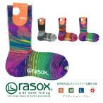 (ラソックス) rasox 靴下 ソックス グラデーション・クルー レディース メンズ(ca170cr01)