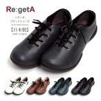 ショッピングフラットシューズ (リゲッタ) RegetA 靴 フラットシューズ レースアップ レディース (R071)