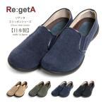 フラットシューズ レディース (リゲッタ) RegetA スリッポン (R310)