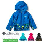 (コロンビア) Columbia フリース ナイロン パーカー キッズアウター SALE セール (WC6204)