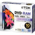 ★DRAM120DPB10U(4906933423168)TDK DVD-RAMディスク録画用 10枚 (2-3倍速対応・CPRM対応・片面/標準120分・インクジェット対応プリンタブル・5mmケース)