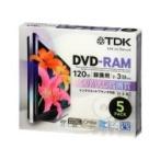 ★DRAM120DPB5U(4906933423151)TDK 録画用DVD-RAM 3倍速 5枚