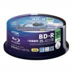 ★BRV25PWB30PA(4906933601634)TDK ブルーレイ BD-R 録画用 インクジェットプリンタ対応 130分1-4倍速  30枚