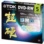 ★DRW120HCDMA5A(4906933600750)TDK 録画用DVD-RW CPRM対応 1-2倍速対応 5色カラーミックス 超硬シリーズ 5枚パック