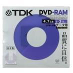 ★DRAM47Y4B1S(4906933422369)TDK データ用DVD-RAM 日本製 2-3倍速 4.7GB カートリッジタイプ 単品