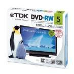 ★DRW120DPWA5U(4906933604130)TDK 録画用DVD-RW デジタル放送録画対応(CPRM) 1-2倍速 インクジェットプリンタ対応(ホワイト・ワイド) 5枚パック 5mmスリム