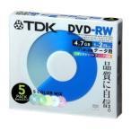 ★ DRW47PMA5S(4906933422291)TDK データ用DVD-RW 1-2倍速 インクジェットプリンタ対応(カラーミックス) 5枚パック