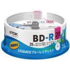 ★BRV25LFLB20PUD(4906933607230)TDK 録画用ブルーレイディスク BD-R LTH TYPE 1回録画用 25GB 1-4倍速 限定モデル