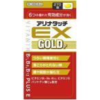 【第3類医薬品】アリナタッチEX錠ゴールドP 270錠