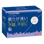 【第2類医薬品】加味帰脾湯(かみきひとう)エキス顆粒クラシエ 24包