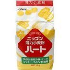 ニップン 小麦粉 ハート(薄力粉) 1KG