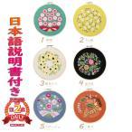 刺繍 キット 工芸 DIY 刺繍ツール 初心者 簡単 立体な刺繍へ 刺繍枠 刺繍材料セット 送料無料