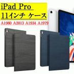 iPad 第5/6世代ケース2018/2017/Air2/Air1用 9.7インチ モデルA1822/A1823/A1893/A1954三つ折スタンドレザーカバー スリープ機能 防衝撃 超軽量超薄型