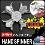 ハンドスピナークロス 金属製 高速回転 ストレス解消  シルバー