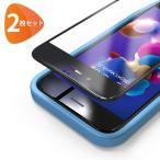 iphoneX/8 Plus/7 Plus /7/8 専用液晶強化保護ガラスフィルム  3D 指紋防止