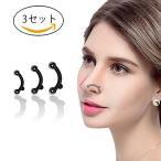 鼻プチ 柔軟性高く ハナのアイプチ ビューティー正規品 矯正プチ 整形せず