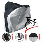 ショッピング自転車 自転車カバー 防水 厚手 破れにくい 撥水加工 UVカット 防盗 風飛び防止 雨・強風の日も安心