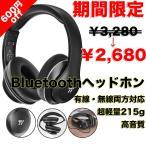Bluetooth �إåɥۥ� �磻��쥹 ̩�ķ� �ⲻ�� �����֥���æ�� ͭ�� ̵�� ξ�� ���ߥǥ����� �ޥ�����¢ �ɥ饤����� EQ�١���